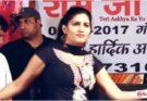 Teri Aakhya Ka Yo Kajal, Superhit Sapna Song