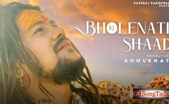 Bholenath Ki Shadi Song Lyrics