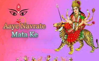 Aaye Navrate Mata Ke Bhajan Lyrics