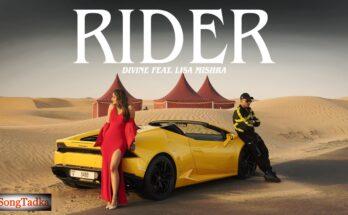 Rider Song Lyrics