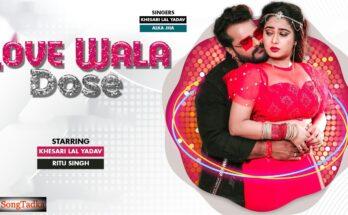 Love Wala Dose Song lyrics, Khesari Lal Yadav