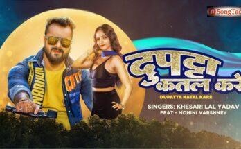 Dupatta Katal Kare Lyrics – Khesari Lal Yadav